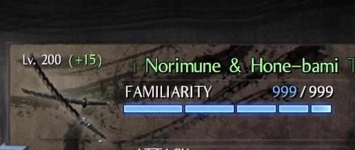 Nioh_Familarity