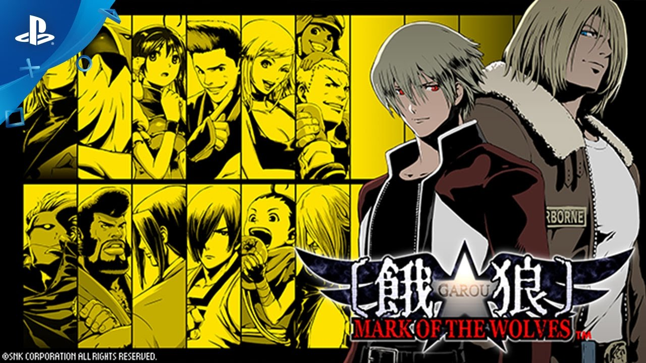 Garou PS Plus.jpg